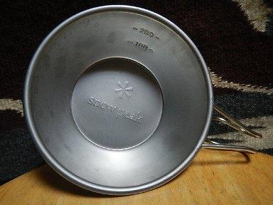 DSCN1296.JPG